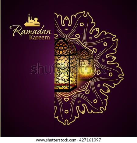 Ramadan kareem greeting background download free vector art stock ramadan kareem islamic background eid mubarak islam holly month vector illustration of lighting m4hsunfo