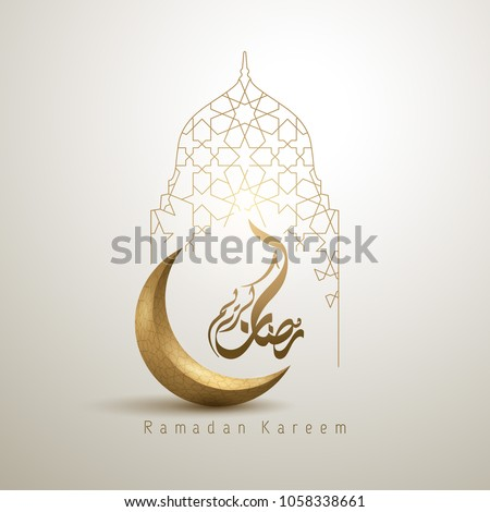 Stock Photo Ramadan Kareem islamic design crescent moon and mosque dome silhouette with arabic pattern and calligraphy