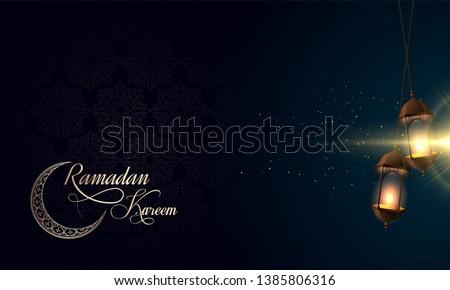 Ramadan Kareem Islamic design crescent moon with Arabic pattern Vector cover background eps ramazan kareem
