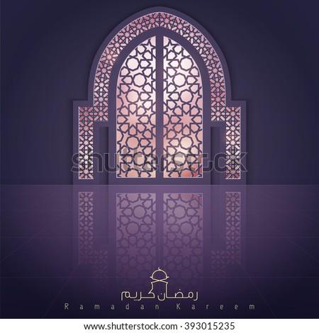 Ramadan Kareem Islamic design mosque door for greeting background - Translation of text : Ramadan Kareem - May Generosity Bless you during the holy month
