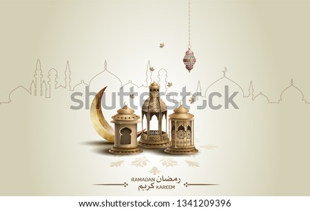 Ramadan kareem islamic greeting design background with three gold lantern and crescent moon
