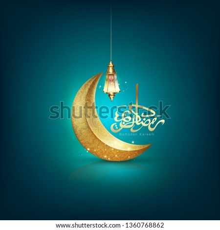 Ramadan Kareem islamic greeting design line mosque dome with arabic pattern lantern and calligraphy - Vector - Vector