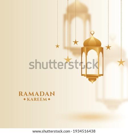ramadan kareem islamic greeting with hanging lantern