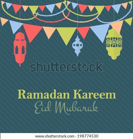 Ramadan Eid Mubarak With Arabic Nasheeds