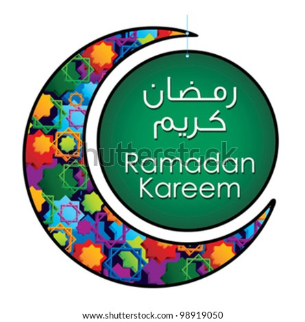Ramadan Kareem Islamic Moon design for Dangler - stock vector