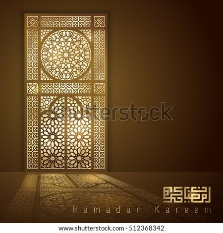 Ramadan kareem islamic mosque door with arabic pattern for banner background