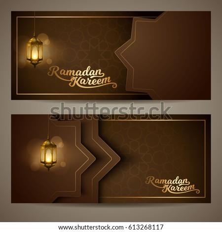 Ramadan Kareem islamic vector design for greeting - voucher big sale coupon