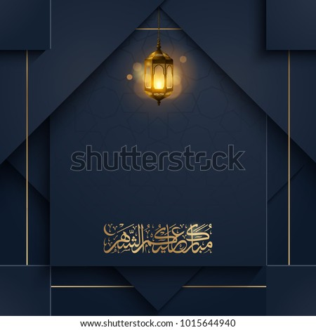 Ramadan Kareem islamic vector design greeting card template arabic lantern and morocco pattern