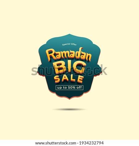 Ramadan Kareem Label sale banner, sticker, badge, ads pop up banner. Special offer ramadan big sale. Islamic promotion vector illustration
