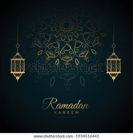 ramadan kareem mandala decorative card design