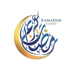 Ramadan Kareem moon Arabic calligraphy, template for menu, invitation, poster, banner, card for the celebration of Muslim community festival