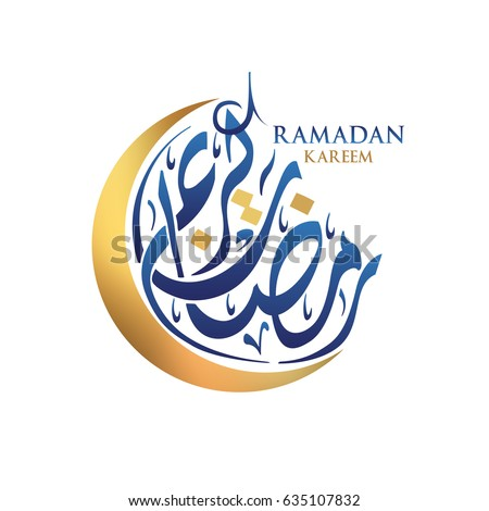 Ramadan Kareem moon Arabic calligraphy, template for menu, invitation, poster, banner, card for the celebration of Muslim community festival