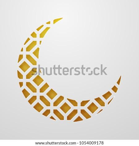ramadan kareem  moon paper