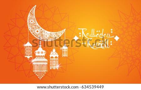 Ramadan Kareem Muslim Religion Holy Month Flat Vector Illustration