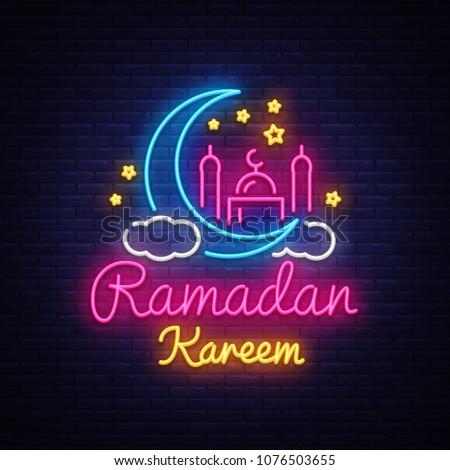 Ramadan Kareem neon sign. Ramadan Kareem vector banner in neon style, night bright signboard, celebration of Muslim community festival, islamic greeting design, greeting card, advertising
