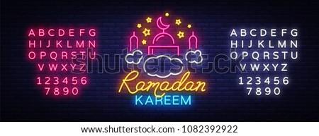 Ramadan Kareem neon sign. Ramadan Kareem vector banner in neon style, night bright signboard, celebration of Muslim community festival, islamic greeting design, greeting card. Editing text neon sign