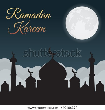 Ramadan Kareem. Night sky with mosque silhouette and moon, clouds. Arabic background #640106392