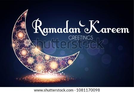 Ramadan Kareem or Ramazan Mubarak Greeting Card Template. Filigree Crescent Moon with Bokeh Effect. Holy Month. Islamic and Muslim Holiday Design. Vector illustration