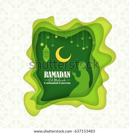 ramadan kareem  paper art