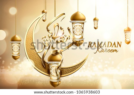 Ramadan kareem poster, arabic calligraphy with hanging ramadan lanterns and crescent element, glittering background