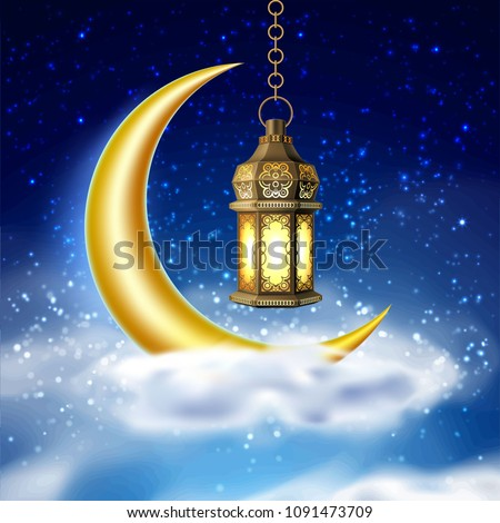 Ramadan kareem poster, celebration lamp lantern realistic 3d illustration. Arabic islam festival religious fanoos on cloud with moon, sky star background Vector traditional muslim invitation card #1091473709