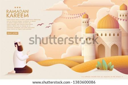 ramadan kareem prayer and