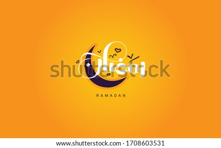 Ramadan Kareem, Ramadan Mubarak, Typography Arabic style (Ramadan is the month of goodness)