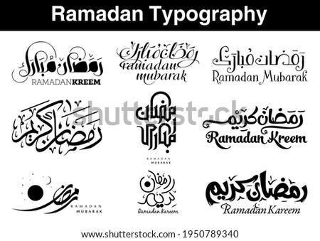 Ramadan Kareem. Ramadhan Mubarak. Translated: Happy, Holy Ramadan. Month of fasting for Muslims. Arabic typography.