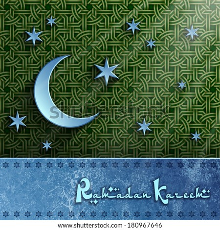 Ramadan Kareem vector background Arabic ornament Islamic pattern background
