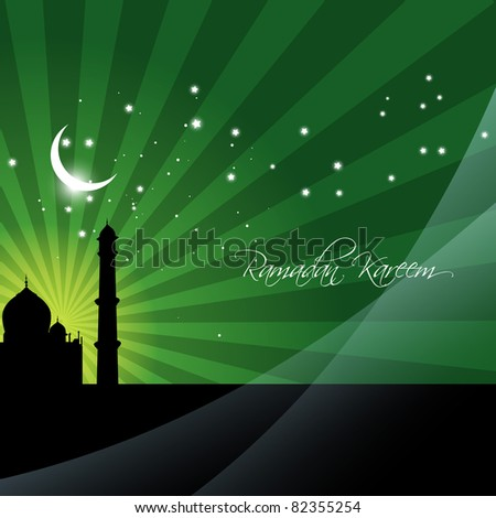 ramadan kareem vector background design