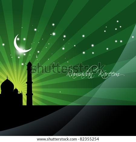 ramadan kareem vector background design