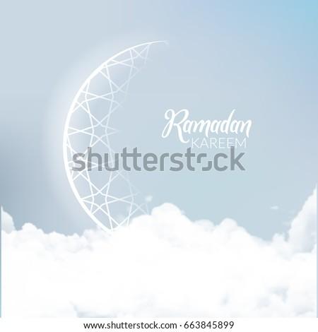 Ramadan kareem vector background. Islamic sky night. Arabic moon design. Ramadan celebration.