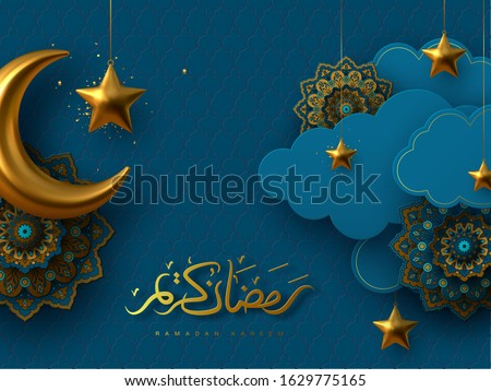 Ramadan Kareem vector card with 3d golden metal crescent, stars, paper cut clouds and flowers. Handwritten Arabic calligraphy means Ramadan Kareem. Blue traditional background for Muslim holy month.