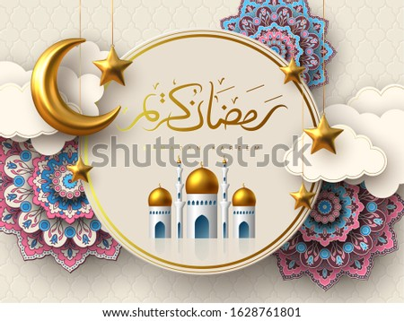 Ramadan Kareem vector card with 3d golden metal crescent, stars, paper cut clouds, mosque and flowers. Handwritten Arabic calligraphy means Ramadan Kareem.