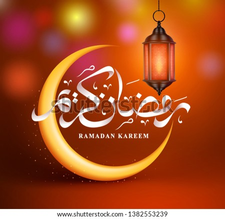 Ramadan kareem vector greeting design with crescent moon, ramadan arabic calligraphy and lantern or fanous in colorful night background for islamic holy month. Vector illustration.