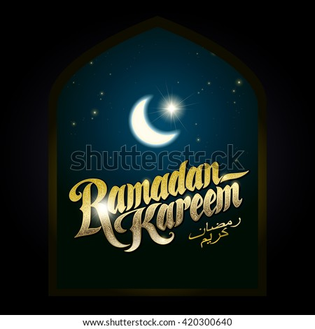Ramadan Kareem vector illustration with lettering golden type and moon with stars #420300640