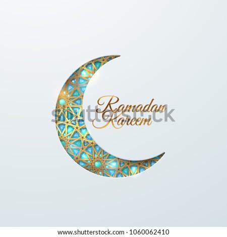 Ramadan Kareem. Vector islamic religious illustration of gemstones encrusted crescent moon. Muslim holy month Ramadan postcard design. Golden girih ornament and shiny turquoise crystals