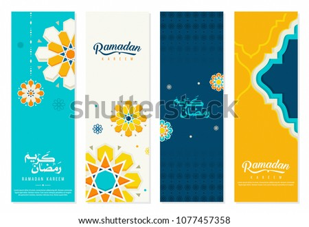 Ramadan Kareem Vertical Banner Set with Geometric Flowers. 3D Traditional Design. Creative Typography
