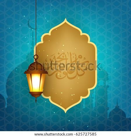 Ramadan Kareem Wallpaper design template.
