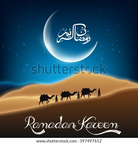 ramadan kareem with camel walks