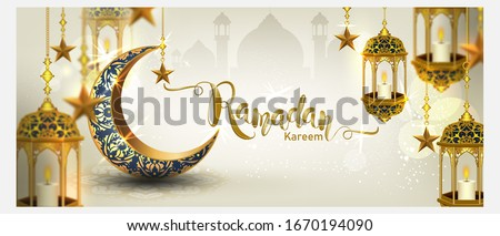 Ramadan Kareem with crescent moon gold luxurious crescent,template islamic ornate  element for greeting card,Vector 3D style