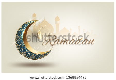 Ramadan kareem with golden luxurious crescent,template islamic ornate greeting card vector