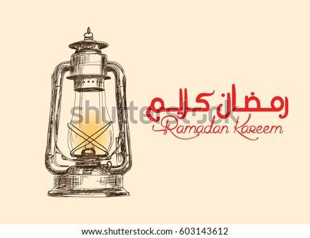 Ramadan Kareem with hand drawn sketch of lamp in vector illustration.