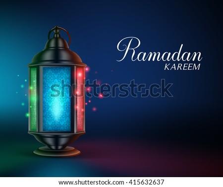 ramadan lantern or fanous with