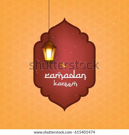 Ramadan Lantern or Shiny Lamp on shiny Islamic background., Ramadan Kareem, Vector Illustration, Ramadan Mubarak.