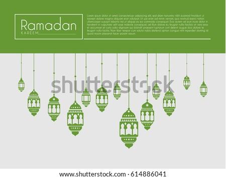 ramadan lantern vector