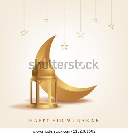 Ramadan mubarak background. Happy eid mubarak greeting card design with half moon and lantern vector illustration. Lantern and half moon realistic illustration. Lantern illustration with golden color.