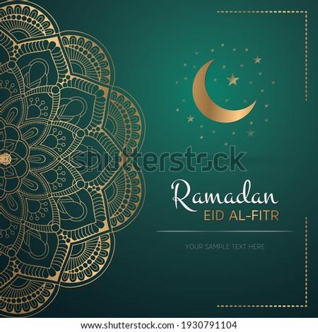 Ramadan Mubarak Banner, Eid-Ul-Fitr Card