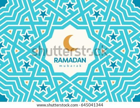 ramadan mubarak beautiful