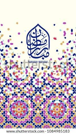 - Purple Floral /& Gems -  H Mubarak RamadanMuslim Unique Design Eid Card